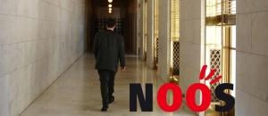caso Noos